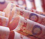 中國央行使出一招兒應對人民幣新一輪貶值(圖)-media-1