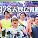 """傘運兩周年 港人發起9.28再聚""""金鐘連儂牆""""(圖)-media-1"""
